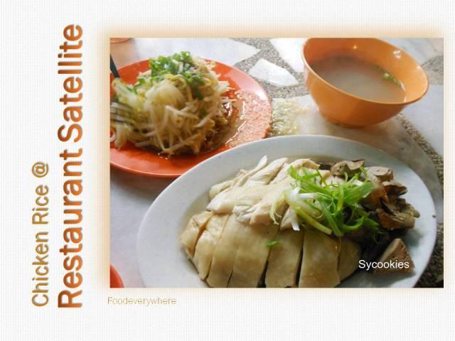 restaurant satellite
