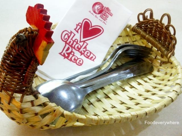 chicken rice shop 20111011-04497