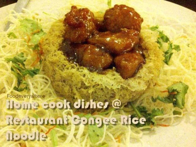 rice congee noodle melaka