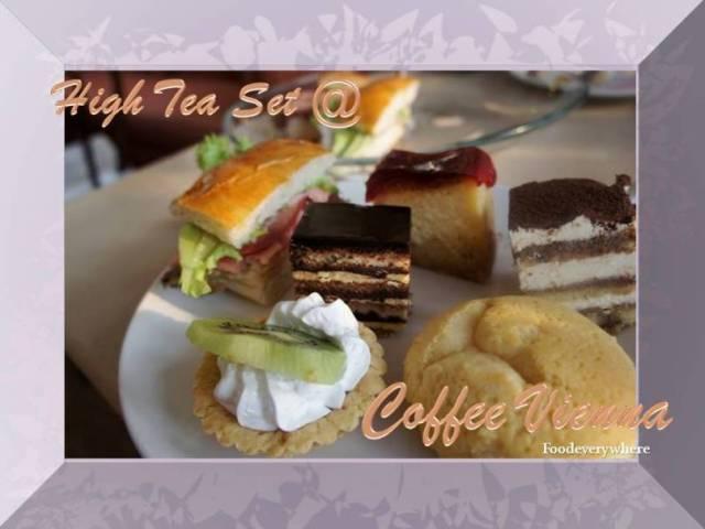 coffee vienna high tea set
