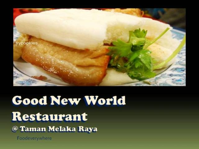 good new world restaurant
