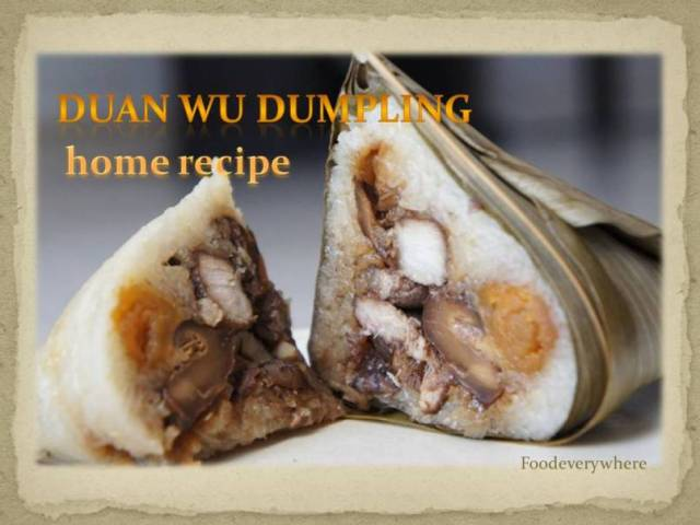 duan wu recipee