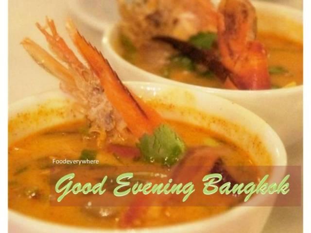 good evening bangkok 2