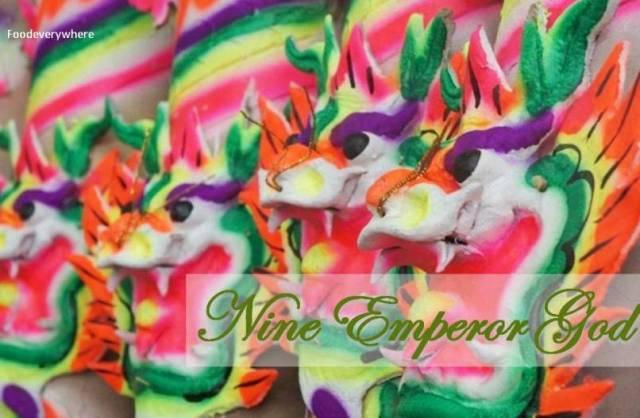 nine emperor god