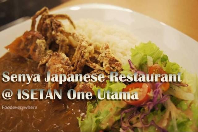 senya japanese restaurant