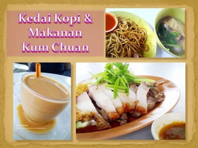 sunway under the tree-Kedai Kopi dan Makanan Kum Chuan