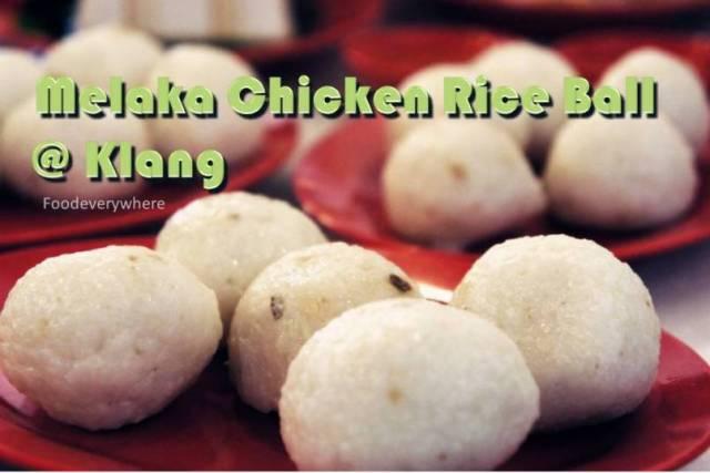 chicken rice ball klang
