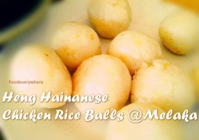 heng chicken rice ball