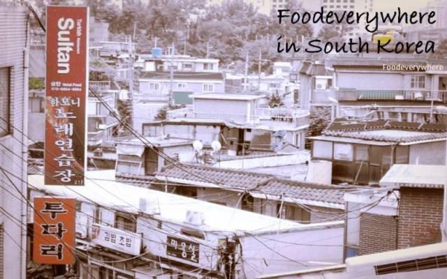 korea street food. eat drink 1