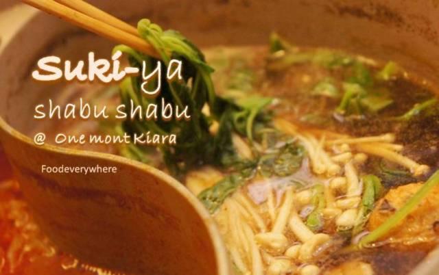 sukiya shabu shabu