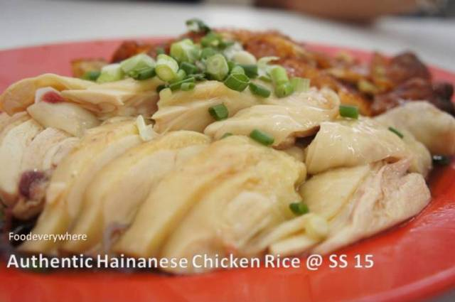 chicken rice yee fatt