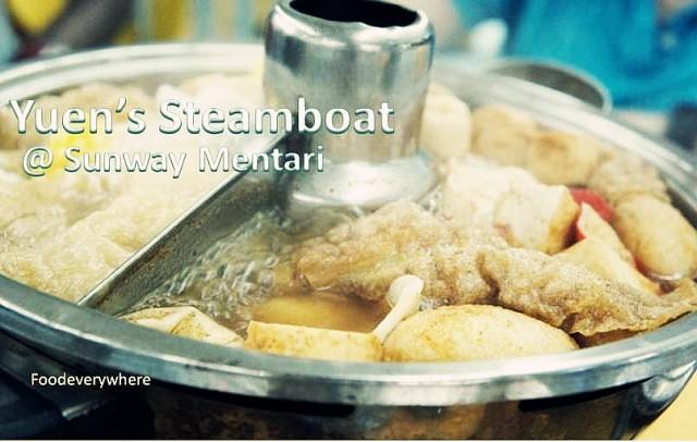 yuen steamboat