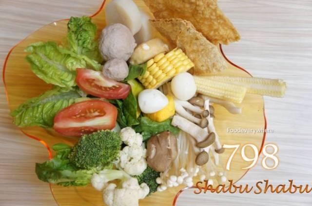 798 shabu shabu