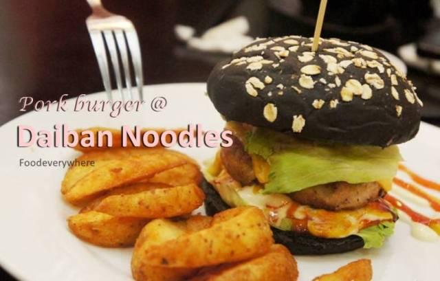 daiban noodle