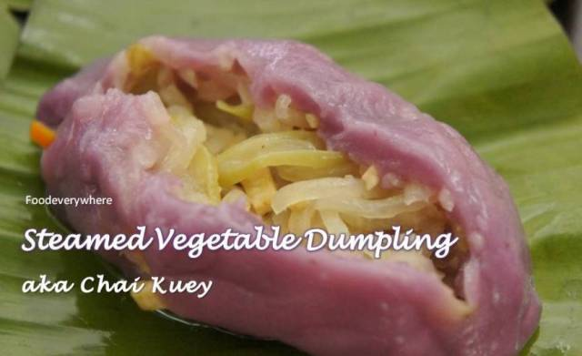 steam vege dumpling