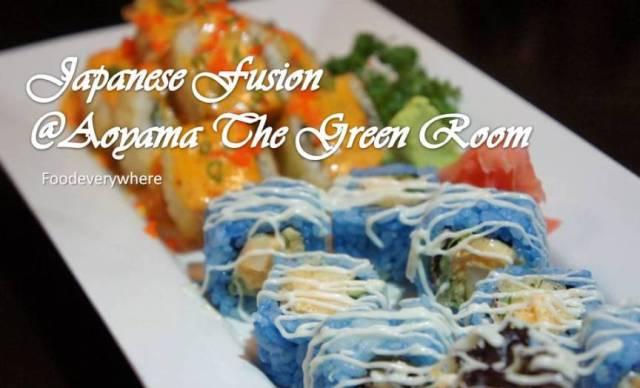 aoyama the green room