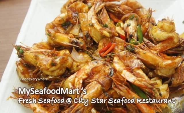 city star seafood restaurant