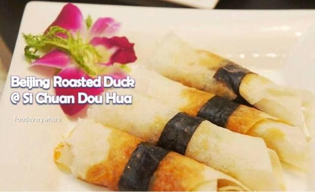 roasted duck si chuan dou hua