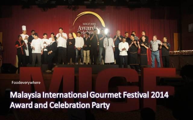 migf 14 awards
