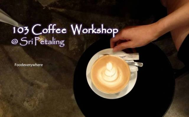 103 coffee workshop