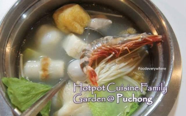 hot pot cuisine puchong