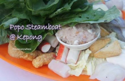 popo steamboat