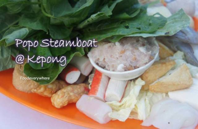 popo steamboat