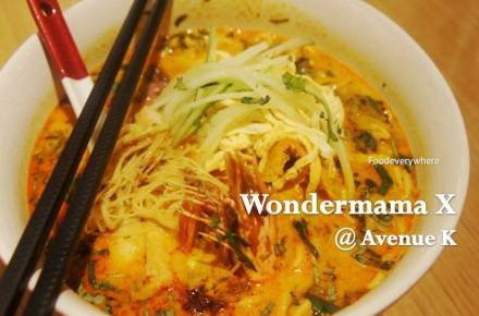 wondermama x @ avenue K