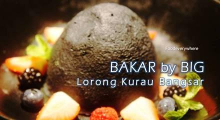 Foodeverywhere a malaysian food blog with tagline great food can bakar bangsar lorong kurau forumfinder Gallery