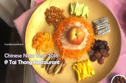 tai thong cny 2016