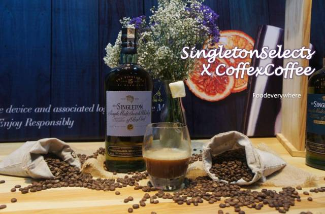 singleton selects underground societe