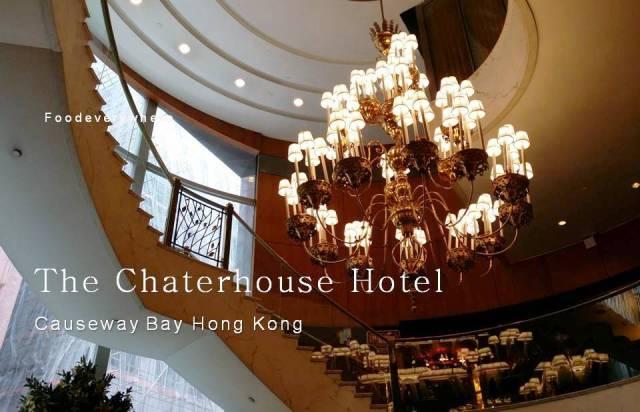 chaterhouse hong kong