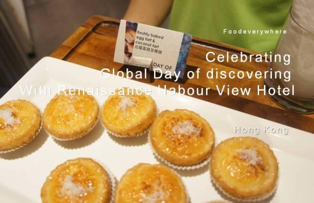 global day renaissance hong kong