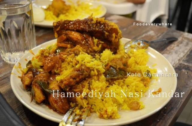 hameediyah
