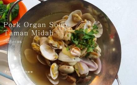 pork-organ-soup-cheras