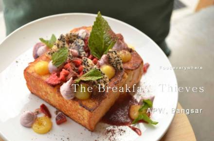 the-breakfast-thieves