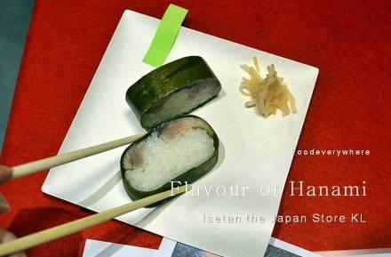 flavour-of-hanami