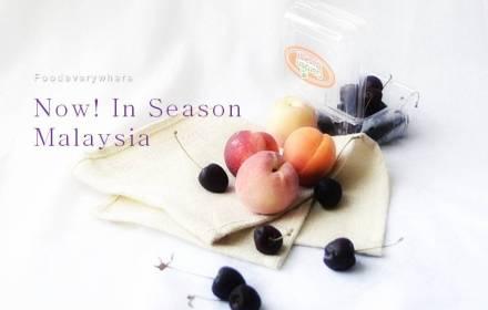 now-in-season