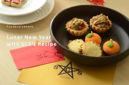scs-cny-recipe